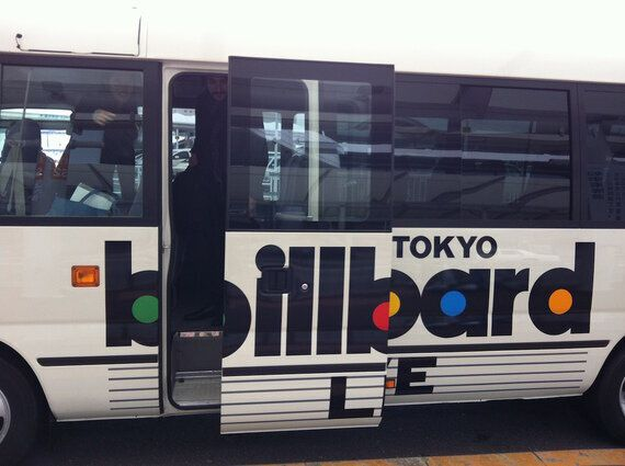 Almost Famous: Big In Japan - Day One Is Two Days