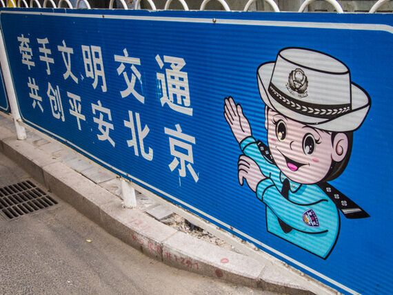 Chinese Whispers: The Art of Communicating as a Foreigner