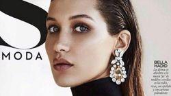 Bella Hadid's S Moda Cover Is Slicked Hair
