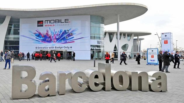 Entrada al Mobile World Congress de