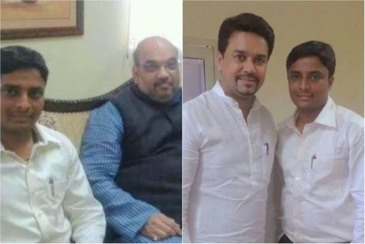 Nilesh Rakshal, a member of the BJP, spotted a Facebook video of the play andfiled a police complaint on January 26. In the above photo, he can be seen with BJP's Amit Shah and Anurag Thakur.
