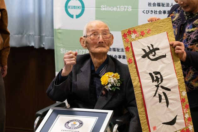 Guinness World Records has declared 112-year-old Chitetsu Watanabe as the world's oldest living