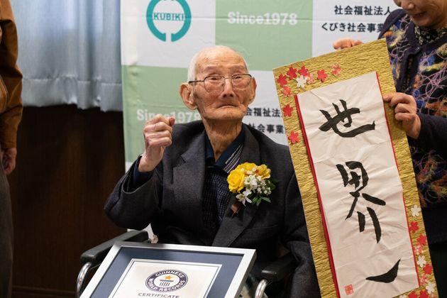 Guinness World Records ha declarado a Chitetsu Watanabe, de 112 años, como la vida más antigua del mundo