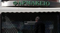 Απελευθέρωση της αγοράς φαρμακείων: Οι δικαστές ως