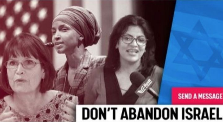 AIPAC used images of of Reps. Betty McCollum (D-Minn.), Ilhan Omar (D-Minn.), and Rashida Tlaib (D-Mich.) in an advertisement