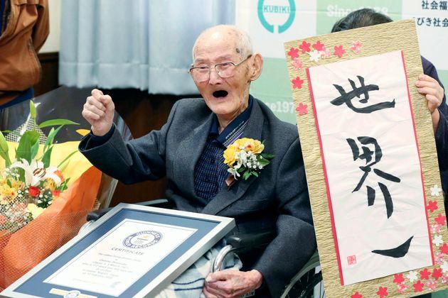Chitetsu Watanabe le 12 février 2020à Niigata, dans le nord-ouest du