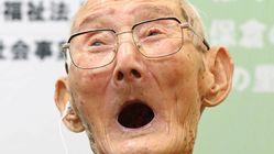 세계 최고령자 인증 받은 112세 할아버지가 밝힌