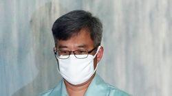 대법원이 '드루킹' 김동원에게 징역 3년형을