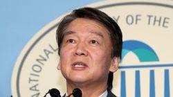 선관위가 '안철수신당'에 이어 '국민당' 당명 사용도