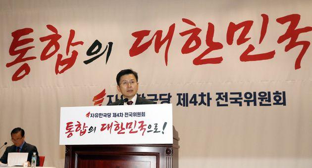 자유한국당이 새로운보수당·전진당과의 합당을