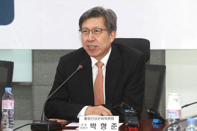 박형준 통합신당준비위원회