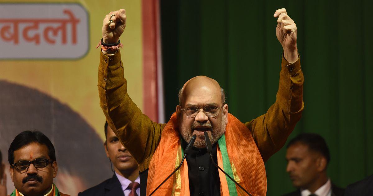 Amit Shah, Who Led BJP's Hate Campaign in Delhi, Has Finally Reacted To 'Goli Maaro' Slogans
