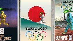 일본 정부가 한국 민간단체의 '도쿄올림픽 포스터'에
