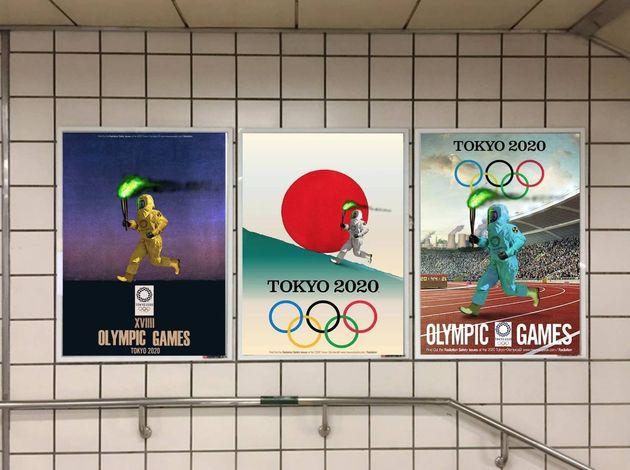 일본 정부가 한국 민간단체의 '도쿄올림픽 포스터'에 공식
