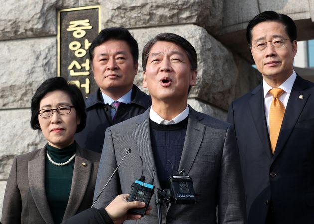 잇따른 당명 사용 불허 결정에 중앙선거관리위원회를 항의 방문한 안철수 국민당(가칭)