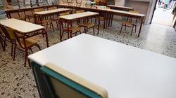 Κεραμέως: Πρωτοφανής βία σε βάρος του μαθητή που έπεσε θύμα ξυλοδαρμού στο