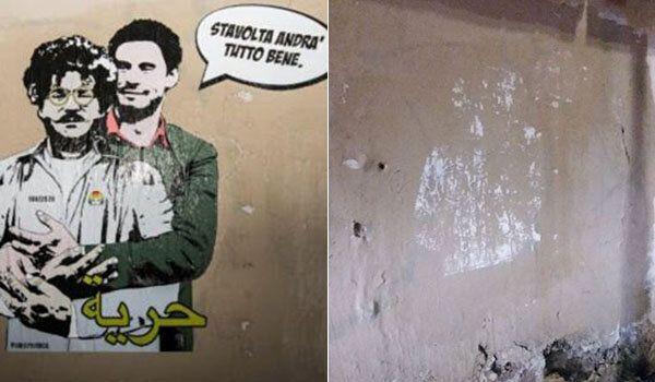 Il murales, prima e