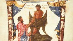 Οι υγειονομικές υπηρεσίες του βυζαντινού