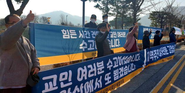 아산시민들이 15일 퇴소하는 우한교민들에게 작별인사를 하고