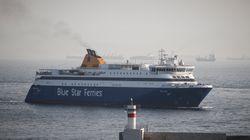 Eπιασε λιμάνι το «Blue Star 2» - Βρισκόταν στα ανοιχτά της Ρόδου από το