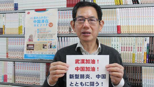 新型コロナウイルスとの闘いを「歴史に残したい」。報道されなかった日本からの支援を出版社が募集中