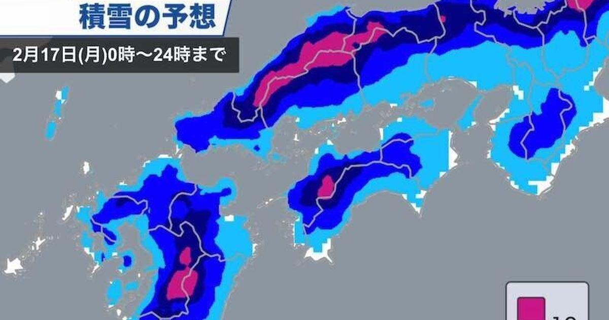 積雪 予報 県 富山