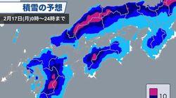 西日本で今季最も強い寒気の予想… 九州では初雪が大雪のおそれも