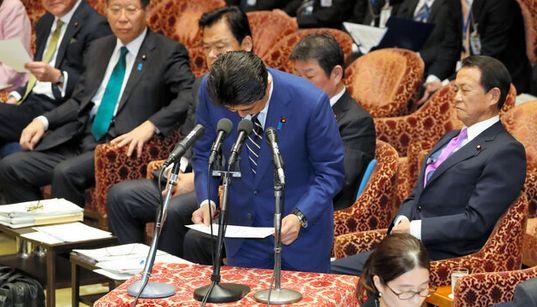 安倍首相「不規則発言した」 辻元氏にヤジ謝罪