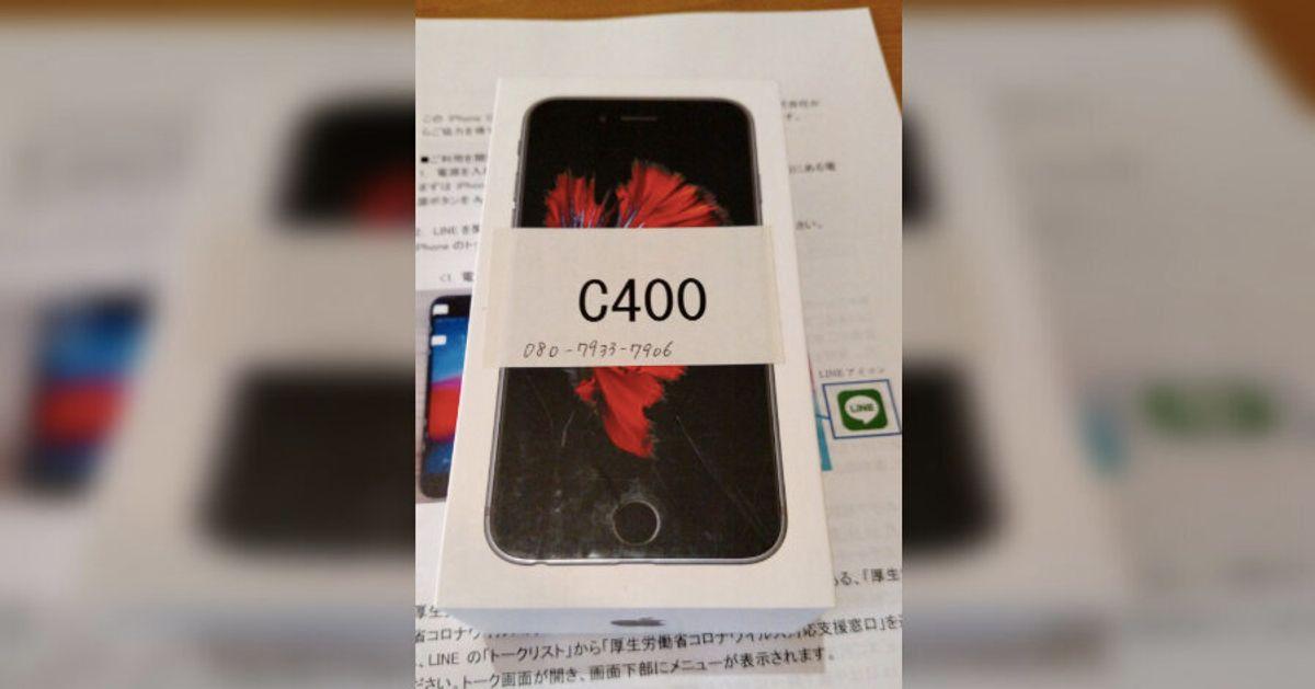 Pourquoi le gouvernement japonais a distribué 2000 iPhones aux passagers du Diamond Princess