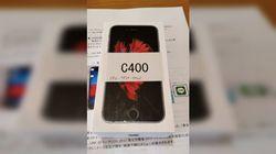Pourquoi le gouvernement japonais a distribué 2000 iPhones aux passagers du Diamond