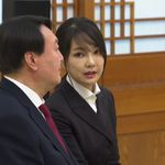 윤석열 부인 김건희가 '주가 조작 연루 의혹'으로 경찰 내사를 받았다 (뉴스타파