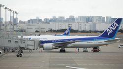 政府のチャーター機第5便が羽田空港に到着。帰国者は計828人に