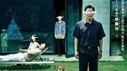 '기생충'이 역주행으로 일본 박스오피스 1위를