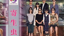 일본의 한국 영화팬이 만든 '기생충' VHS 버전 표지