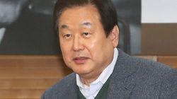 김무성의 러브콜 :