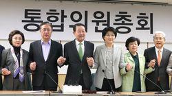 바른미래당·대안신당·민주평화당이 '공동교섭단체'를