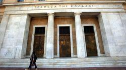 ΤτΕ: Ένεση 779 εκατ. ευρώ στο