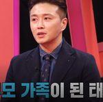 진태현·박시은 부부가 대학생 딸을 입양한 뒷이야기가 공개됐다