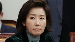 '스트레이트'가 성신여대의 나경원 의원 딸 특혜 의혹을