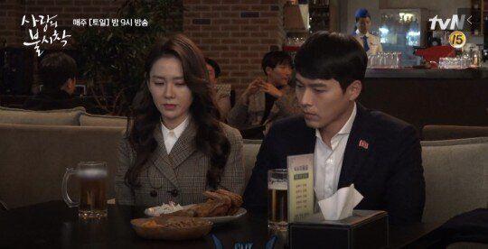 tvN '사랑의 불시착' 메이킹