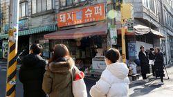 '기생충' 촬영지인 아현동 주민들은 '관광지화'를 우려하고