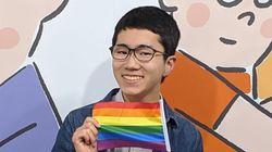 「噛まれると同性愛に目覚める」映画『バイバイ、ヴァンプ!』 高校生が上映停止を求め、署名を始めた理由