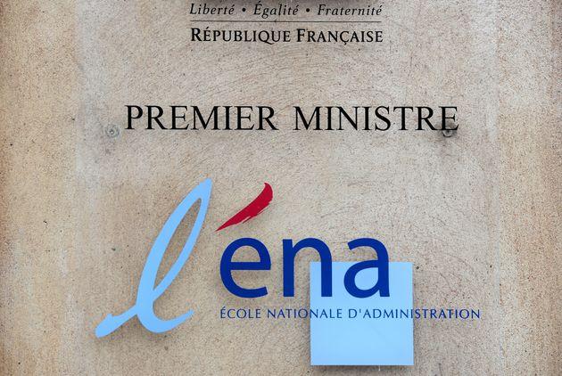 Plaque de l'École nationale de l'Administration à Strasbourg