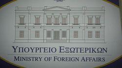 Αυστηρό μήνυμα ΥΠΕΞ σε Αγκυρα: Στην Ελλάδα υπάρχει μόνο μουσουλμανική