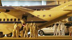 '코로나19' 일본 크루즈 교민을 태운 전용기가 도착했다