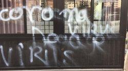 「コロナウイルス、出て行け」。パリ近郊の日本食レストランに差別的な落書き。現地に住む人「外出取りやめている」