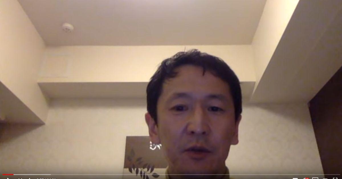 健太郎 ブログ 岩田