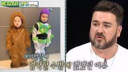 샘 해밍턴이 윌리엄-벤틀리 예절 교육 철저히 하는 이유 (영상