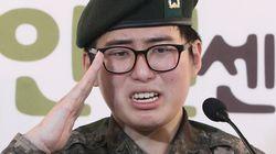 법적 여성 된 변희수 하사가 공식적으로 육군 복직을