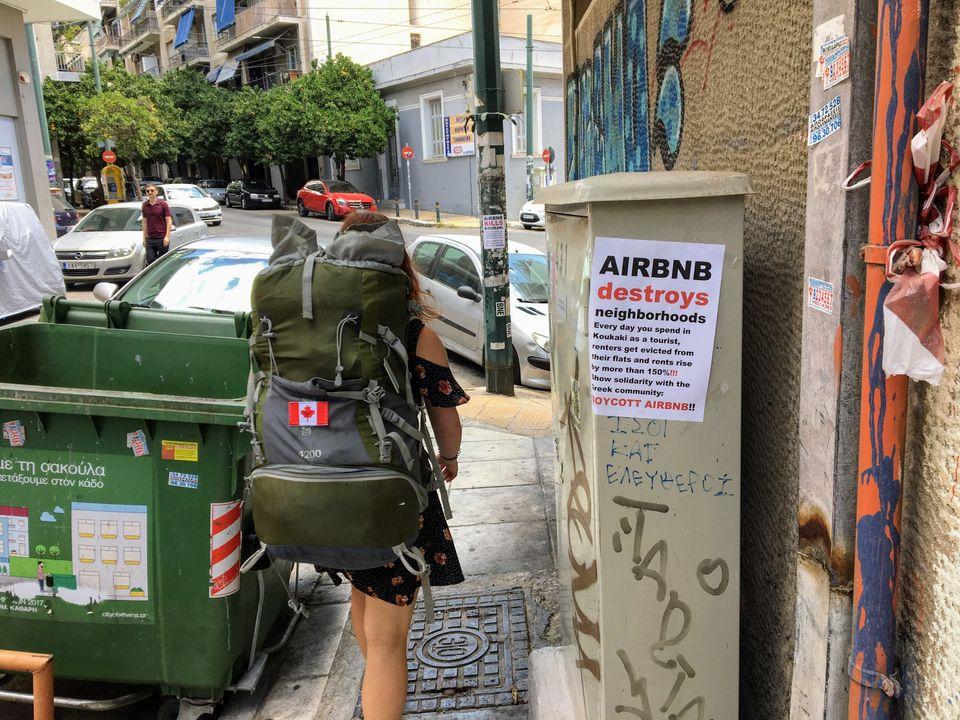 Airbnb στην Αθήνα: Άνθρακες ο